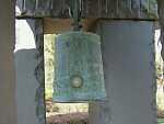 自由民権の像(鐘)